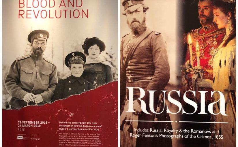 Romanovite jälgedes Londonis
